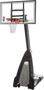 Spalding the Beast basketball hoop